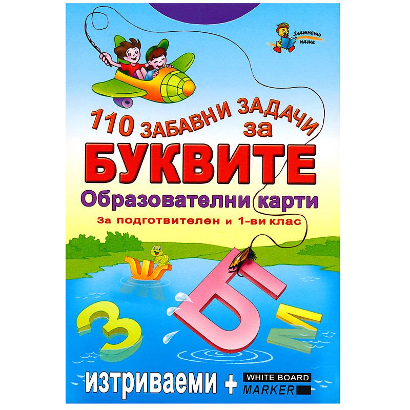 снимки-за-store.bg-142