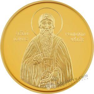 продуктови снимки на златни медали