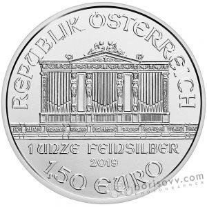продуктови снимки на монети